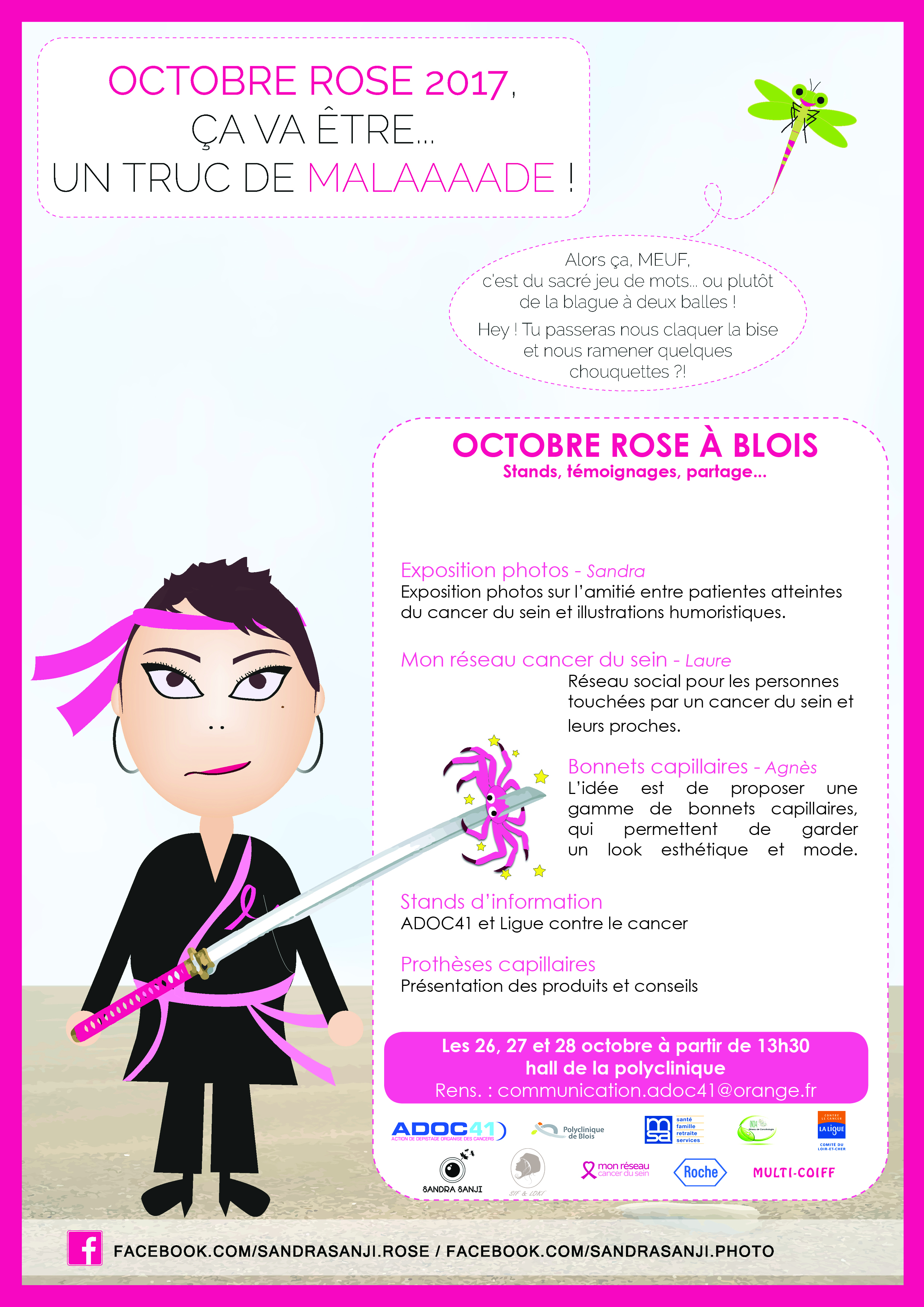 Exposition Octobre rose Polyclinique